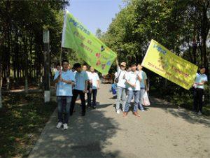 Aktivitete në Gucun Park, Vjeshtë 2014