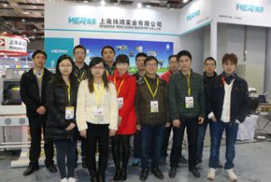 Ekspozita në Shangai, mars, 2015