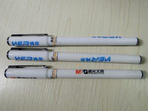 Zgjidhja One-Stop Pen printing